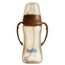 280ml Bobei Cute Baby Bottle Infant Newborn Cup Children Learn Feeding Sippy Pipette Handle Bottle Kids Straw Juice Water Bottle