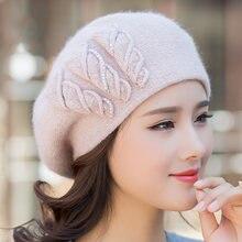 Женская зимняя шапка вязаная теплая двухслойная со стразами