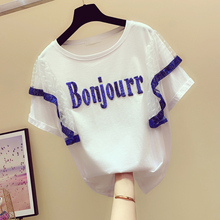 Female Summer T Shirts 2019 New Korean Sequin Letter T-shirts Tee Womans Loose Splice Lace Short-sleeved T-shirt Students Tees