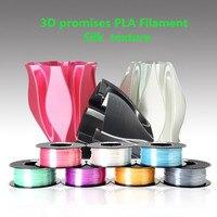 3D printer consumable PLA filament 1.75mm 1.0/0.5KG silk textured supplies 3D printing material