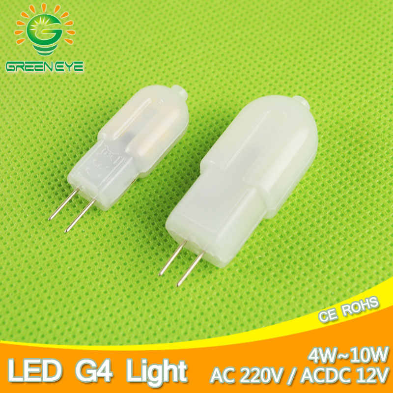 12V 220V Mini G4 LED Lamp COB LED Bulb 4W 6W 10W DC/AC LED G4 Dimmable 360 Angle Chandelier Replace Halogen G4 Lamp Light 3W 12W