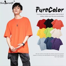SINAIRSOFT Mens Summer Casual T-shirt Cotton Loose Korean Version Of The Simple Solid Color Skateboard Short Sleeve S M L