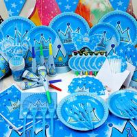 Princess Prince Lmperial Crown Theme Birthday Party Articles Child Birthday Decoration Set A3