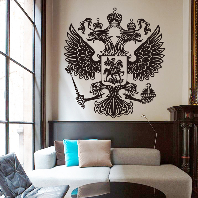 Art Design Home Decoration Vinyl Russian Energy Eagle Wall Sticker  Removable House Decor Country Animal Beautiful
