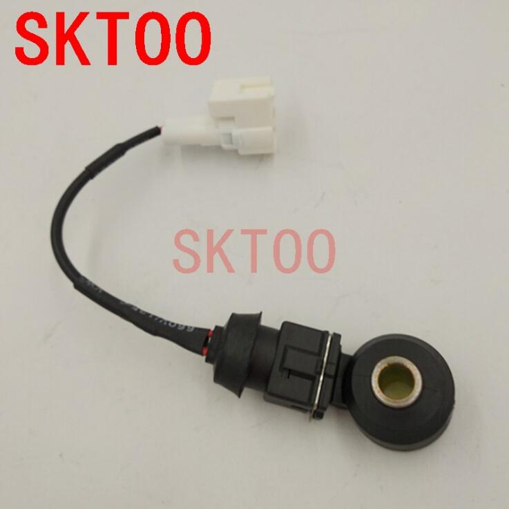 22060-AA070 <font><b>22060AA070</b></font> For <font><b>Subaru</b></font> Legacy Impreza Forester 1999-2002 1.8L 2.2L 2.5L Engine Detonation Knock Sensor image
