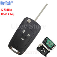 OkeyTech 3 Buttons Complete Car Flip Remote Key Fob For Opel Vauxhall Key Auto Replacement Key