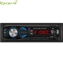 Горячая Новое Прибытие В Тире Авто Аудио Стерео Автомагнитолы MP3/USB/SD/AUX/FM высокое Качество march20
