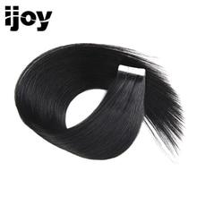 """IJOY 2G / db Remy Természetes egyenes brazil haj 18 """"20"""" 24 """"Bőrvarrás szalag tinta 100% -os emberi hajbővítmények csomagok szalag haj"""