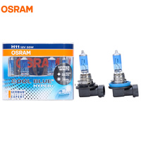OSRAM H11 5000K 12V 55W 62211CBH Cool Blue Hyper Halogen Bulbs Xenon Bluish White 50 More