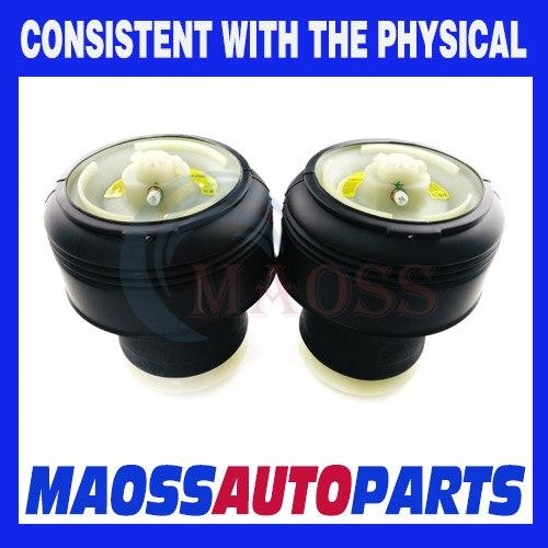2PC (Pair) - For BMW X5 (E70) X6 (E71/E72) Rear Air Suspension Air Spring Bag OE# 37126790078 / 3712 679 0078