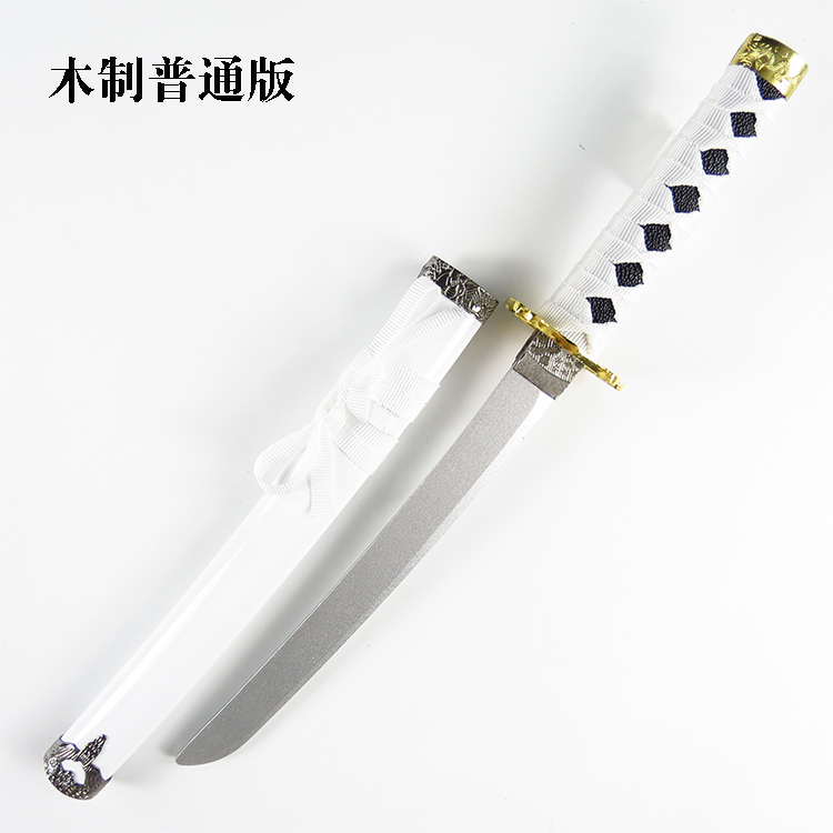 Novelty & Special Use Newest Touken Ranbu Online Nakigitsune Katana Wooden Sword Anime Character Cosplay Swords Fancy Stage Performance Props