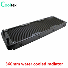 100% novo 360mm de alumínio refrigerar a água do radiador para computador chip cpu laser refrigerador trocador calor dissipador calor