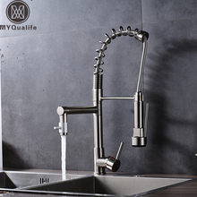 Brushed Nickel Water Ridge Kitchen Faucet Double Spout Sprinkle Kitchenaid Faucet Deck Mounted Spring Pull Down Sprayer Head