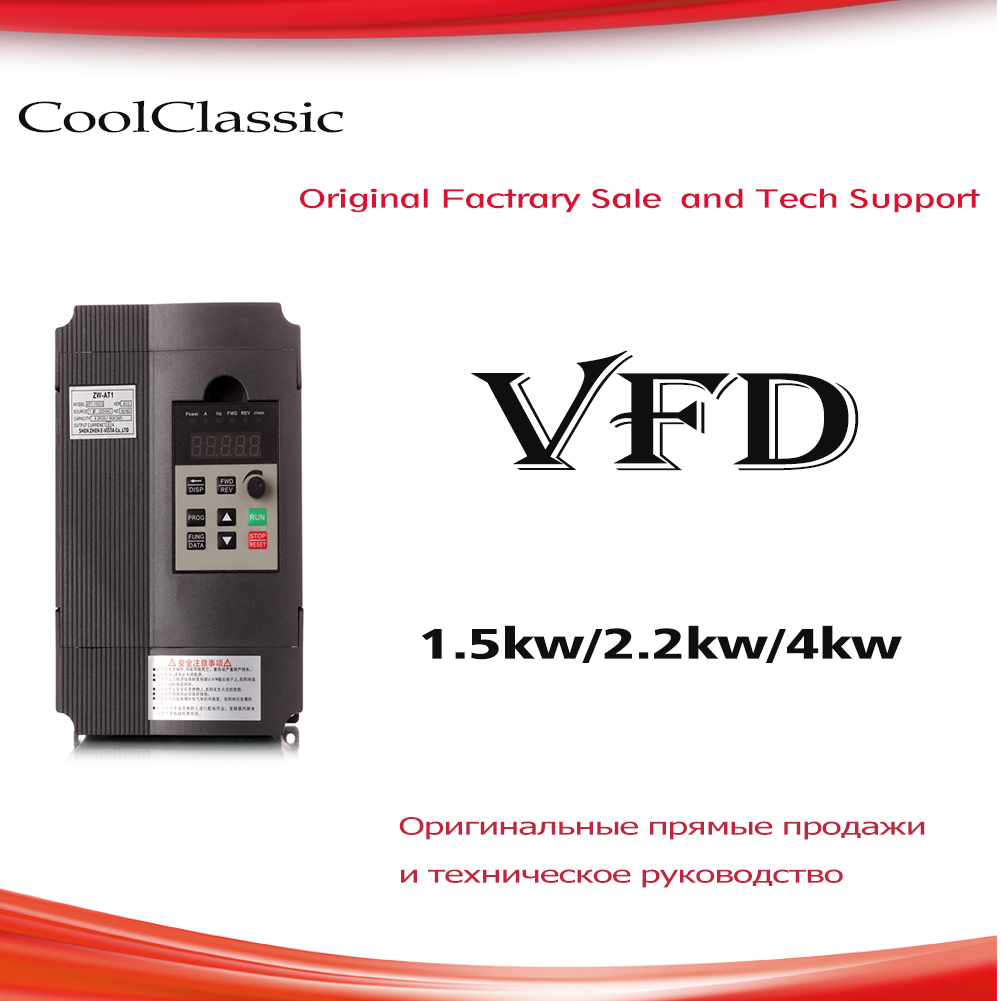 VFD Inverter 1.5KW/2.2KW/4KW  Frequency Converter ZW-AT1 3P 220V/110V Output  CNC Spindle motor speed Control VFD Converter