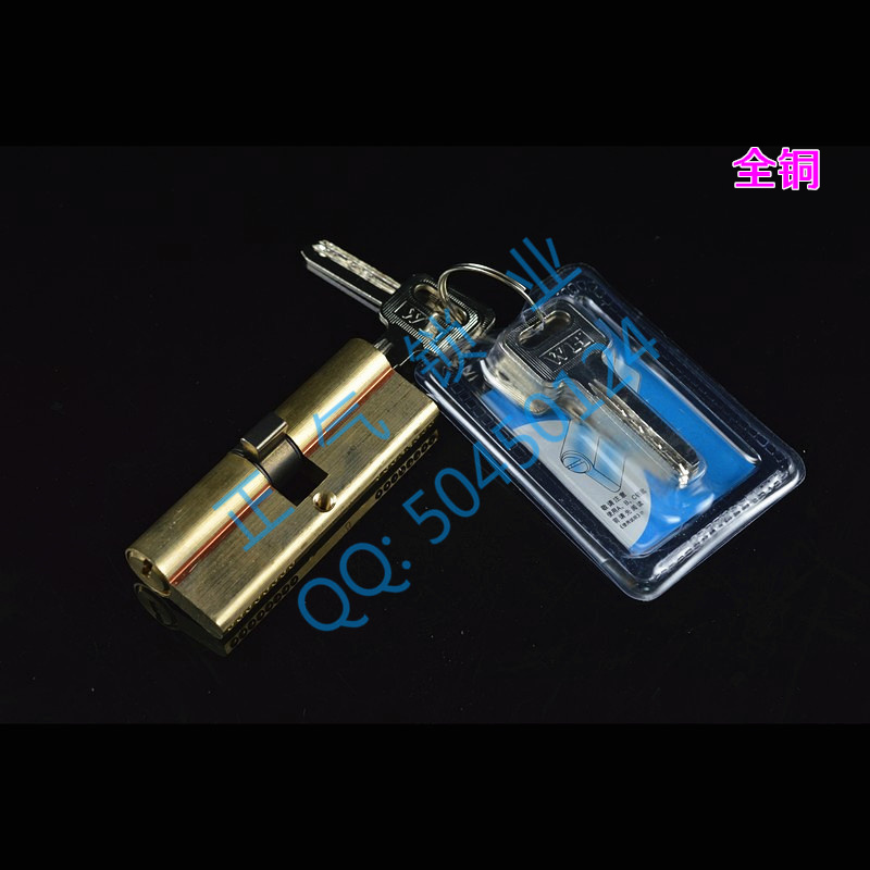 SX001 whole copper and iron key lock cylinder genuine special decoration 2 + 6AB lock heart anti-theft locks core