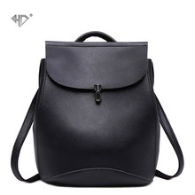 New Fashion Women Backpacks Shoulder Bag High Quality PU Leather Korean Style Female Backpack Teenagers Student School Bags(China)