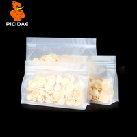 Big Capacity Stand Up Food Pouch Packaging Heat Seal Baking Ziplock Reclosable Package Frosted Clear Resealable Snacks Matte Bag