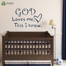 Quotes God Loves Me This I Know Vinyl Wall Stickers For Bedroom Art Mural Wall Decal Heart Pattern Design Baby Room Decor SY232 rosalind goforth how i know god answers prayer