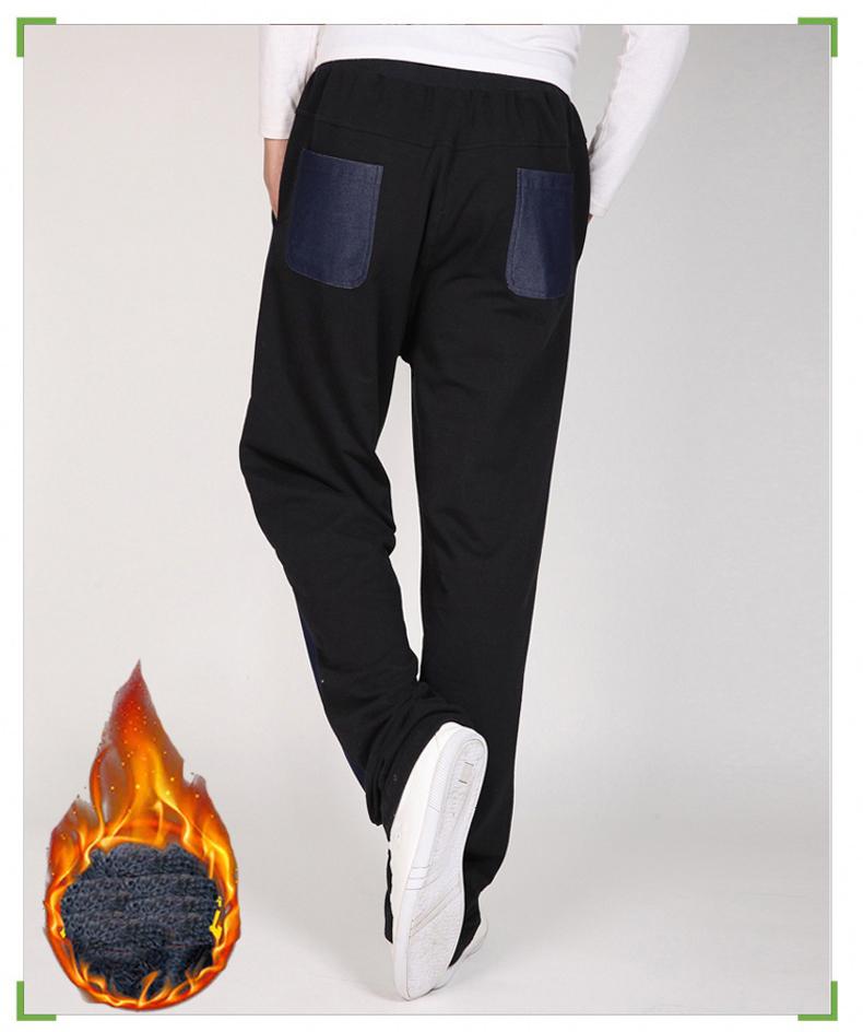 Warm winter pants men Joggers pants Hip Hop pants men clothes 18 Streetwear men's trousers large size XXXL 4XL 5XL 6XL 7XL 8XL 18