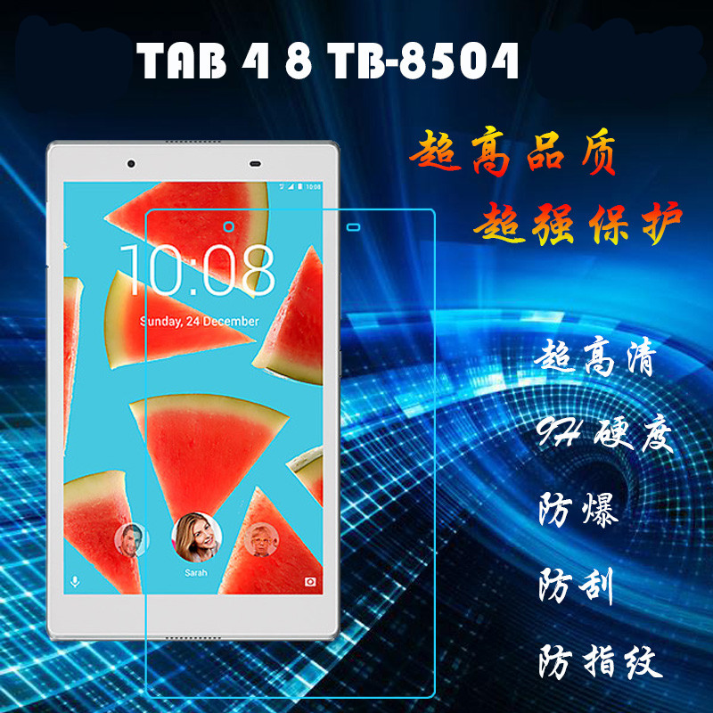 for Lenovo TAB4 8 TB 8504N TB 8504x TB 8504F Tempered Glass Screen Protector Protective Film