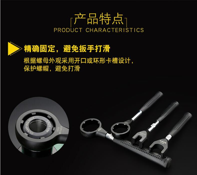 bt30 bt40 bt50 high-end cnc ferramenta chave puxar prego er porca chave