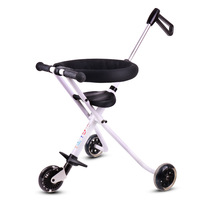 Aluminum Alloy Tricycle Trolley Children Folding Skateboard Baby Carrier