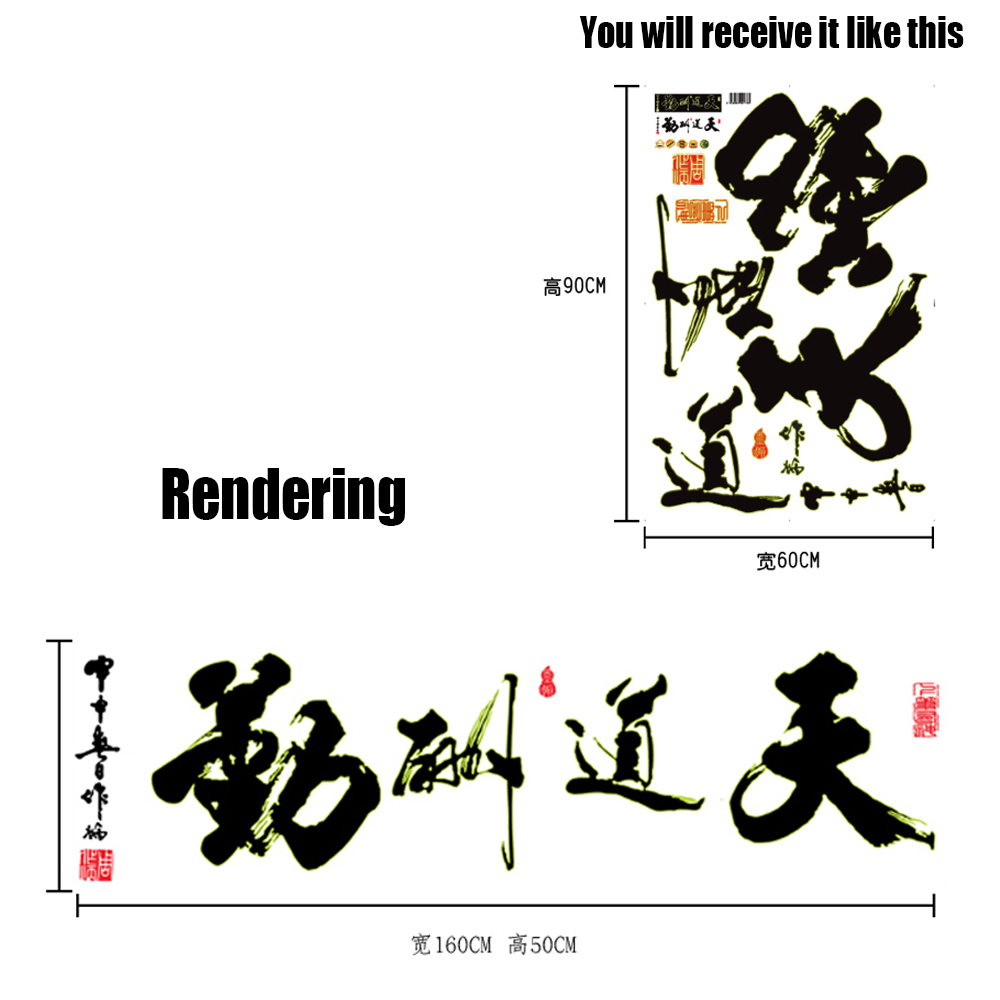 Traditional Chinese Culture Wall Stickers Classic Ancient Words Mural Poster Wallpaper For Bedroom Window Door Living In From Home