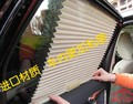 Beige color 2 pcs Automatic Retractable Side Window Car Curtain Sun-shading Curtain Stoopable Automatic Blinds Free Shipping