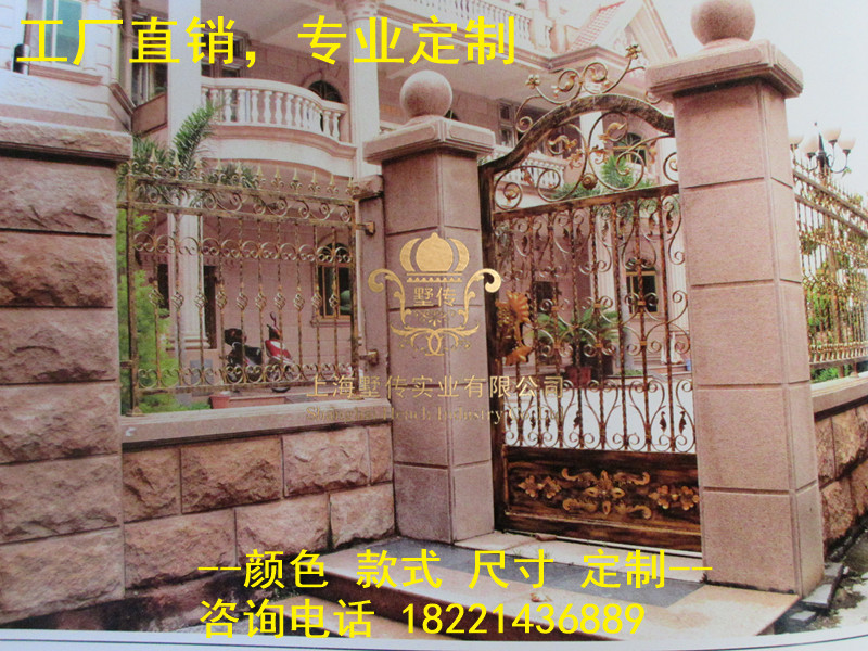 Custom Made Wrought Iron Gates Designs Whole Sale Wrought Iron Gates Metal Gates Steel Gates Hc-g12