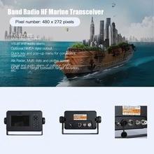 Professional High Sensitivity Matsutec 4.3 Inch LCD Display AIS Transponder Combo Marine GPS Navigator Marine Transceiver HP528A