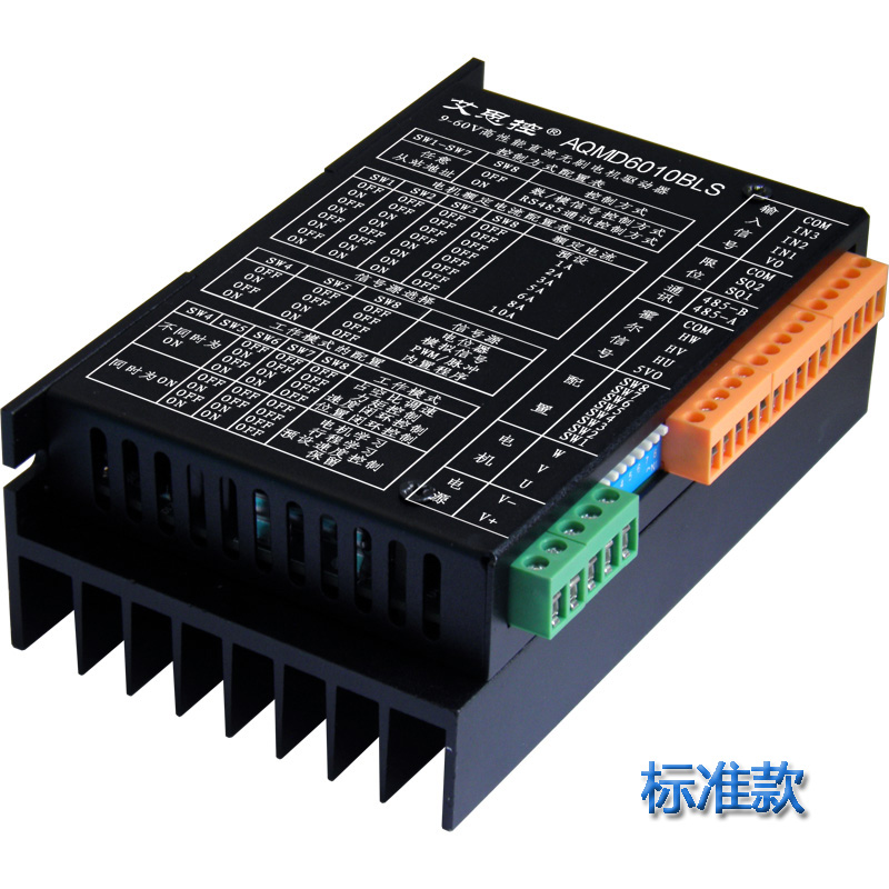 Current/speed/position Pid Control Of 12/24/36/48/60v 600w Dc Brushless Motor Driver To Ensure Smooth Transmission Tools Measurement & Analysis Instruments