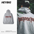 Justin Bieber style Hooded Sweatshirts purpose tour men Hoodies Chinese Sizing Staff Printed Tracksuits HEYBIG hip hop clothing