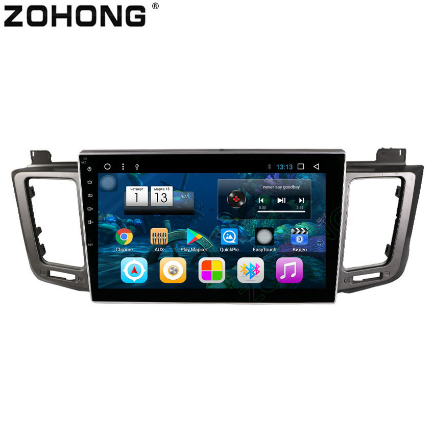 10 2 inch 2 5D Octa 8 Core 2G 32G Android Car DVD Player for Toyota