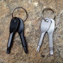 1 Набор мини отвертка EDC из нержавеющей стали Ключ Форма шлицевая+ Phillips отвертки карманный инструмент для ремонта Отвертка Набор