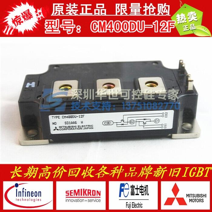 CM400DU-12F CM400DU-12NFH CM400DU-12H--HSKK cm100tu 12f cm150tu 12f cm75tu 12h genuine 100