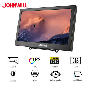 Hot 11.6 inch 1920x1280 Resolution HD IPS Portable Monitor for PS3 PS4 Computer Diplay with VGA HDMI Interface Built in Speaker