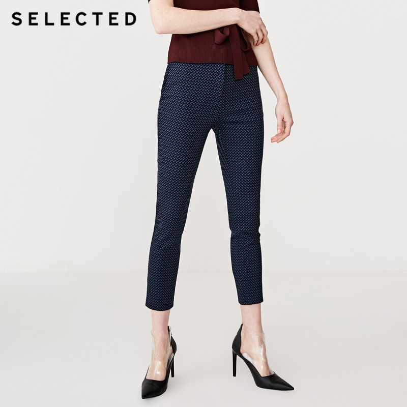 SELECTED Women's Textured Slim Fit Business-casual Crop Pants S 419114558
