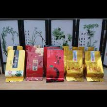 5 Different Flavors Black Tea .Fujian Lichee black tea, Keemun Gongfu,Dian Hong, Lapsang Souchong. Kim Chun Mei, 10 pcs 50g(China)
