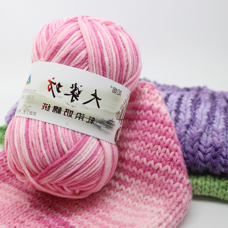 100g Colored section dyed five milk cotton Wool yarn Large dyeing workshop baby wool Hand knitted Crochet thread coat line QW043 in Yarn from Home Garden