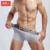Marca 2017 nueva sexy pantalones cortos de la correa de gran tamaño mens underwear u convexa transpirable lujo l ~ 6xl 4 unids/lote navidad envío libre del regalo