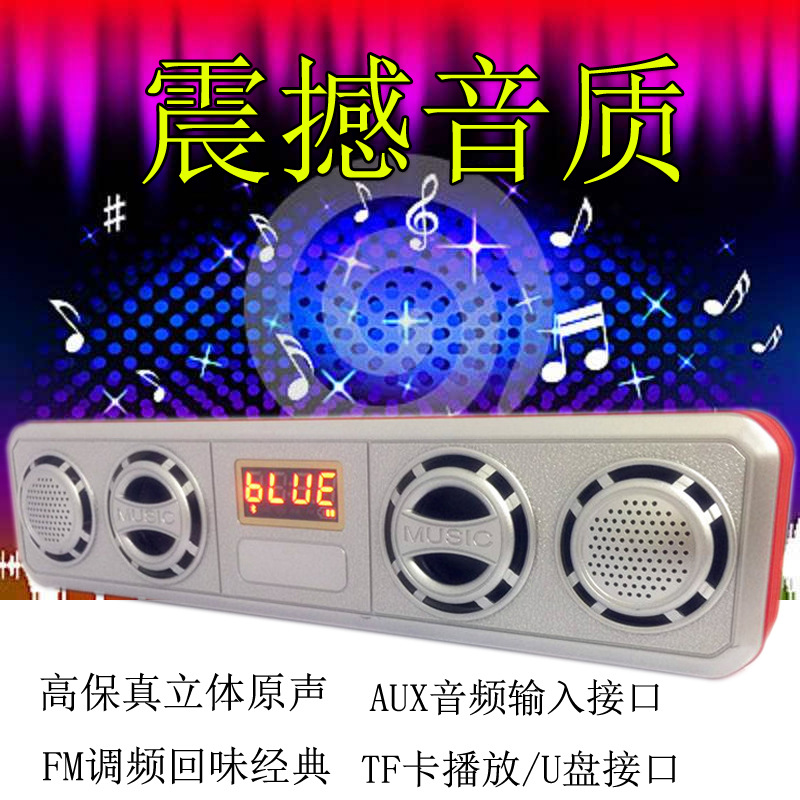 Abuzhen S80 Wireless Bluetooth Speaker Classic HI-FI Subwoofer TF Card Portable hi fi speaker