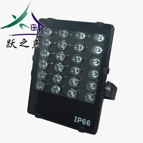 24 LED s LED lumière blanche 48 w reconnaissance de plaque d'immatriculation CCTV caméra vision nocturne lumière de remplissage pour caméra de sécurité CCTV