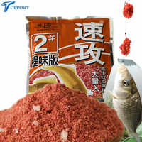 Toppory 110g master 2# fishing dough bait for crucian carp / carp fishy red worm flavor carp fishing bait additive for Herabuna