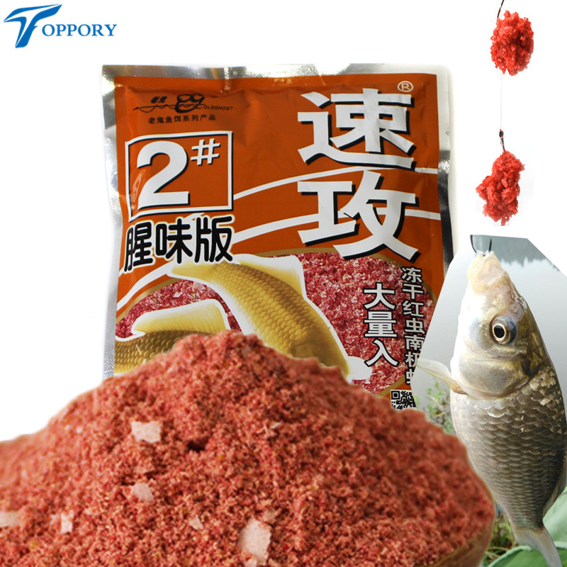 Toppory 110g master 2# fishing dough bait for crucian carp / carp fishy red worm flavor carp fishing bait additive for Herabuna|Fishing Lures| |  - title=