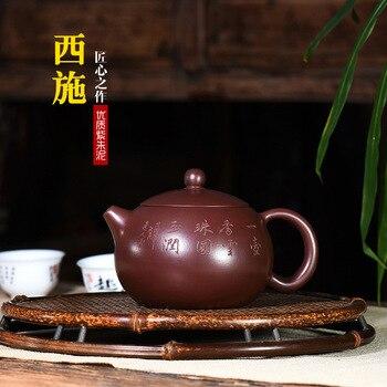 Famous Wang Fang Full Manual Lettering Purple And Zhu Mud Xi Shi Kettle Manufactor Wholesale Business Supply