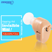 Cheap Hearing Aid Invisible Mini In The Ear Portable Voice Sound Amplifier Volume Adjustable Digital Tone