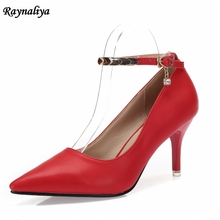 Genuine Leather Rivet Pointed Toe Thin High Heels Women Shoes Red Office Lady Date Pumps Woman Shoes 7CM XZL-A0066
