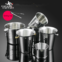 1L-7L Premium Stainless Steel Ice Bucket with Strainer & Tong