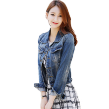Jacket Women's Autumn Winter 2016 Long Sleeve Cardigan Single Breasted Solid Color Casual Plus Size 4xl Slim Short Denim Jacket