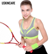 Women Sports Tank Bra Front Zipper Wirefree Thermal Breathable Flexible Gym Fitness Running Bra Push Up Tops For Female Workout